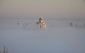 Wallpaper landscape, fog, temple, dome