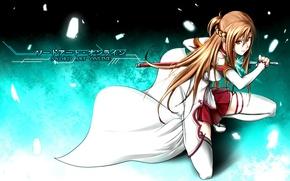 Picture look, girl, weapons, sword, art, sword art online, yuuki asuna, master of the sword online