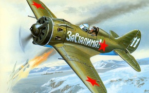 Picture the plane, fighter, art, USSR, BBC, WWII, OKB, created, -16, Soviet, one, piston, single-engine, WW2., ...