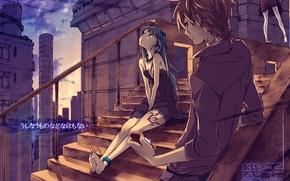 Wallpaper tattoo, art, girl. guy, kuusouryodan, anime, the city, the sky, clouds