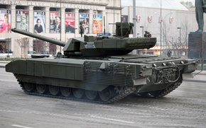 Picture Moscow, Victory Parade, May 9, Armata, T-14, Rehearsal