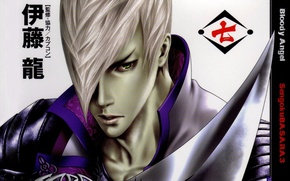 Picture face, armor, samurai, characters, blade, bangs, Sengoku Basara, Mitsunari Ishida, The Era Of Unrest, high …