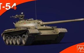 Picture tank, USSR, USSR, tanks, render, T-54, WoT, World of tanks, tank, World of Tanks, tanks, …
