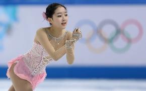 Picture China, Figure, Zijun, Skating
