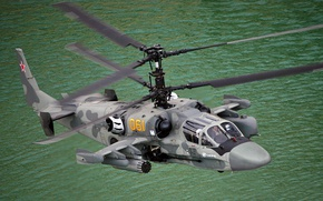 Picture Ka-52, The Russian air force, attack helicopter