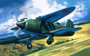 Picture field, (folding fighter 2), 1939-1941.., the sky, earth, the rise, trees, experienced, aircraft, figure, Soviet, ...