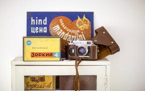 Picture box, camera, the camera, ZORKI-4