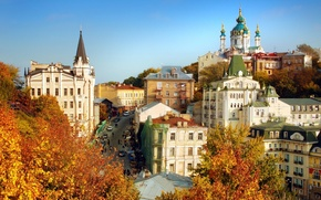 Picture autumn, trees, home, Ukraine, Kiev, St. Andrew's Church