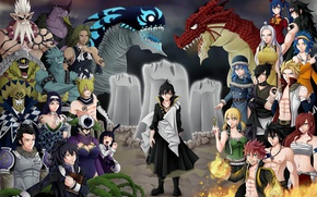 Picture guild, Sting, Natsu Dragneel, Gray Fullbuster, Gajeel Redfox, powerful, fairy, oriental, evil, asiatic, asian, by ...