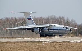 Picture the plane, military transport, Ilyushin, Heavy, Il-76MD, Candid, Vladislav Perminov