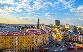 Picture The city, Kazan, Tatarstan