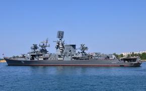 "Picture ship, large, anti-submarine, on the roads, Sevastopol, ""Kerch"""