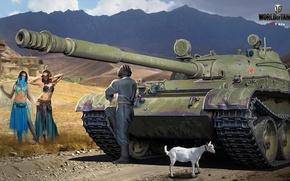 Wallpaper road, mountains, girls, figure, field, art, tank, goat, Soviet, average, World of Tanks, T-62A, Nikita ...