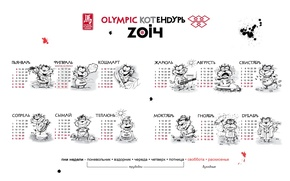 Picture cats, Olympics, calendar, made myself, Cotender 2014