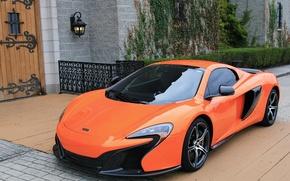 Picture McLaren, Orange, house, 650
