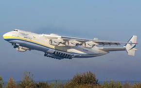 Picture 2011, October 19, Kiev (UKKM), Antonov An-225 Mr