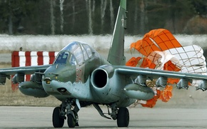 Picture Dry, Sukhoi, Rook, Frogfoot, Soviet/Russian armored subsonic attack aircraft, Combat training double, Su-25UB