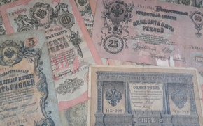 Picture currency, Rubles Russian Empire, old money