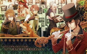 Picture dog, glasses, pictures, gloves, book, guys, gesture, art, cylinder, visual novel, miko, code realize