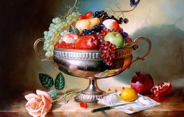 Photo wallpaper raspberry, lemon, butterfly, apples, rose, strawberry, grapes, knife, vase, pear, still life, painting, Alexei Antonov, …