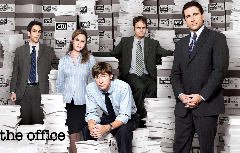 Офис актеры