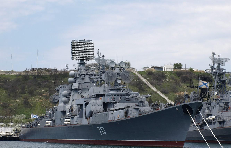 "Photo wallpaper Large, anti-submarine ship, Navy, The flag of St. Andrew, The black sea fleet, ""Kerch"", base …"