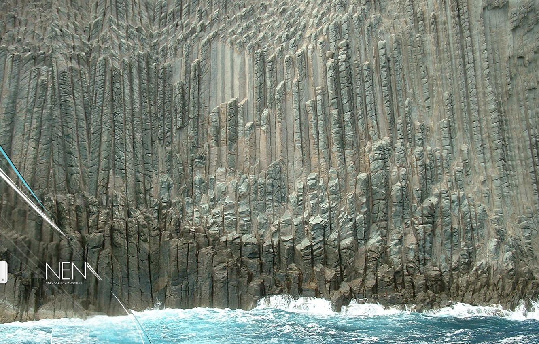 Photo wallpaper sea, rock, stone, wave