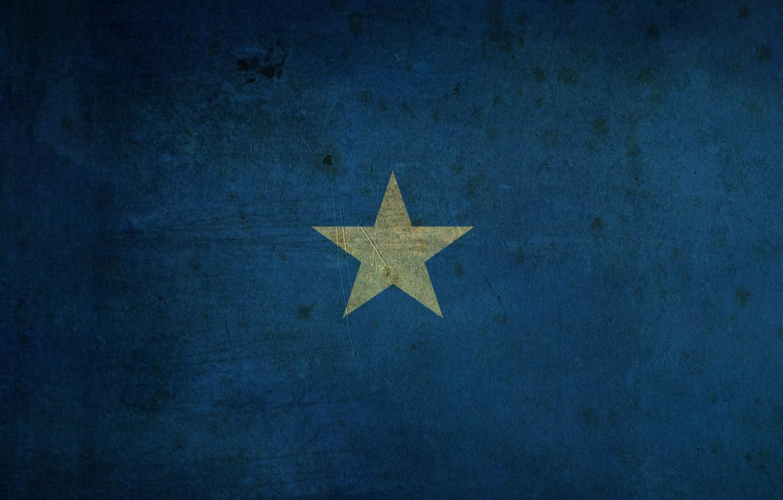 Photo wallpaper wall, star, blue