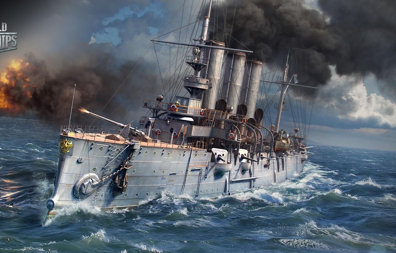 Photo wallpaper sea, ship, shot, cruiser, Diana, World of Warships, The World Of Ships