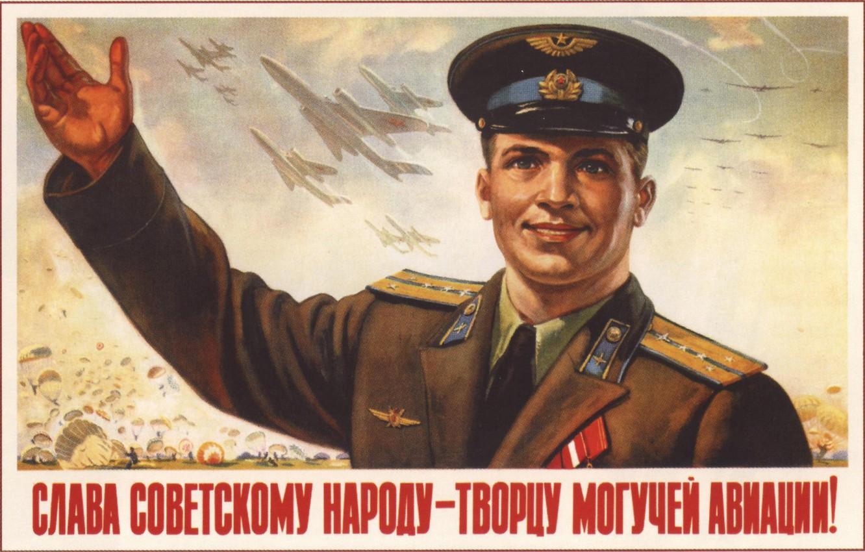 Photo wallpaper aviation, poster, USSR, communism, poster
