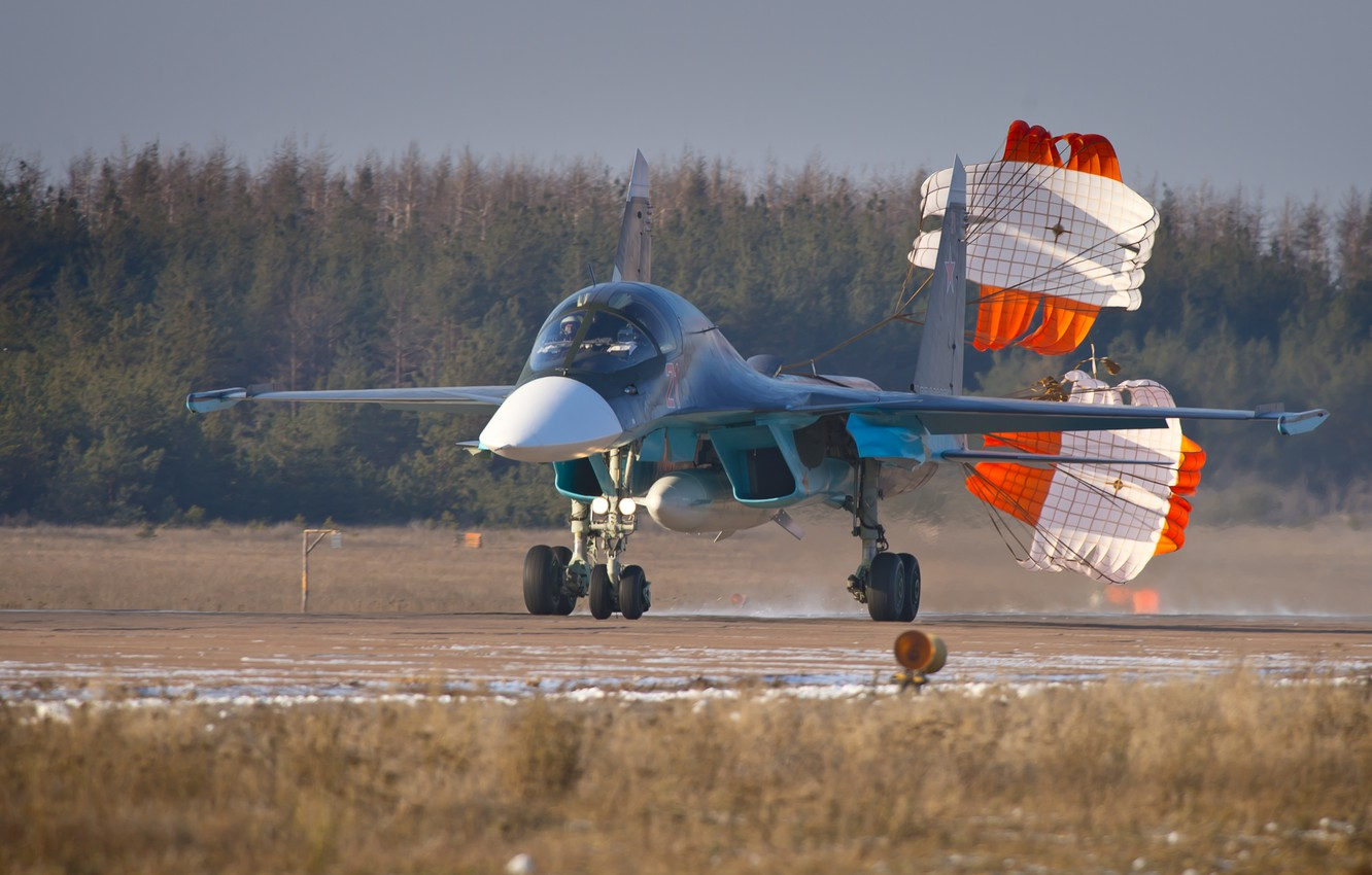 Photo wallpaper landing, new, WFP, from Novosibirsk, parachutes, Su 34, arrival at the airbase, Baltimore, g Voronezh
