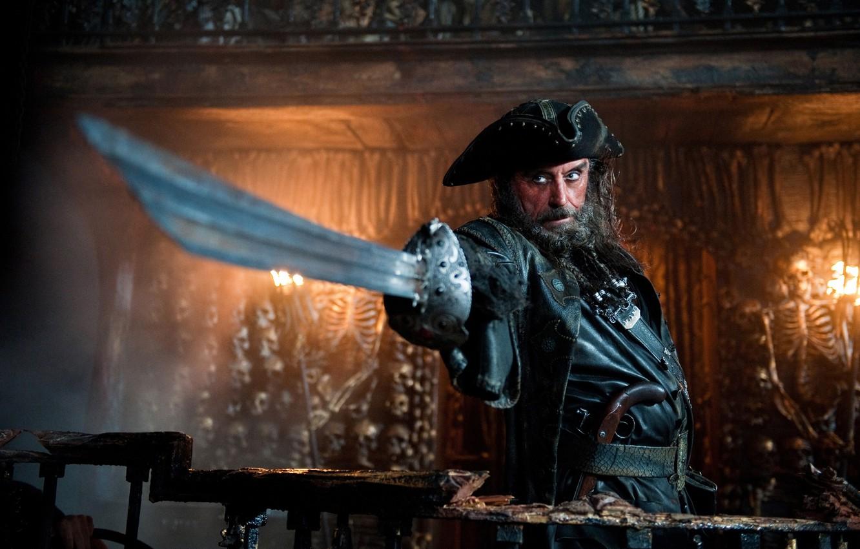Photo wallpaper pirate, skull, Pirates of the Caribbean 4, Blackbeard, pistol