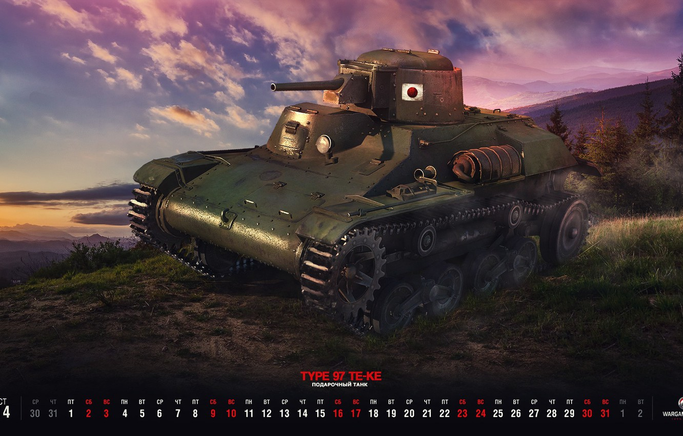 Tanks, Wargaming Net, FuriousGFX ...