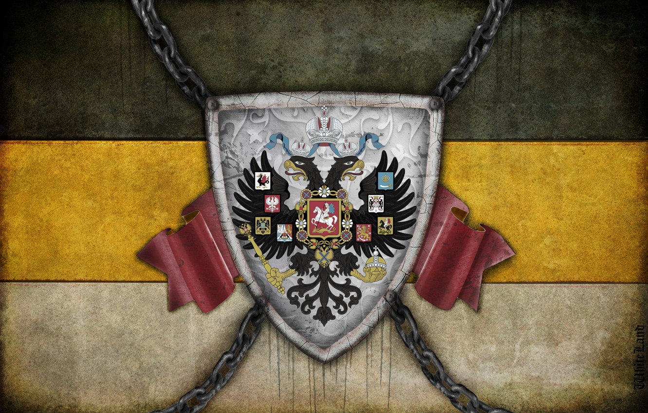 Photo wallpaper Flag, Empire, Coat of arms