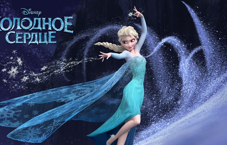 Photo wallpaper cold, girl, snow, magic, cartoon, Frozen, Blizzard, disney, Elsa, cold heart, koldovstvo
