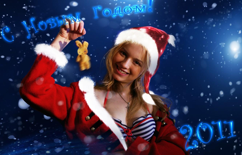 Photo wallpaper snow, night, girls, New year, maiden, Blizzard