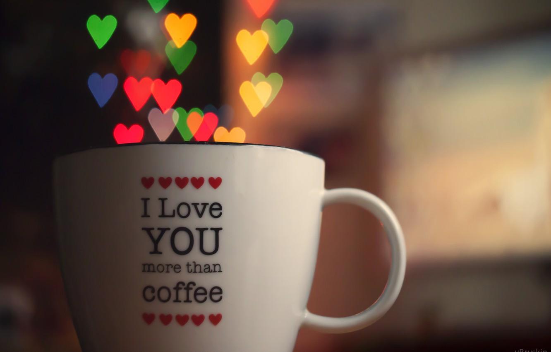 Photo wallpaper love, lights, heart, Cup, soft light, bokeh