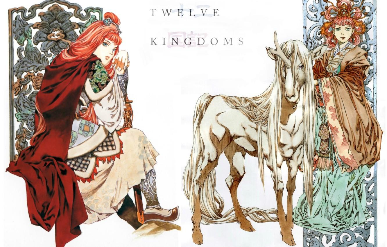 Wallpaper sword, hairstyle, unicorn, red, cloak, art, Youko Nakajima