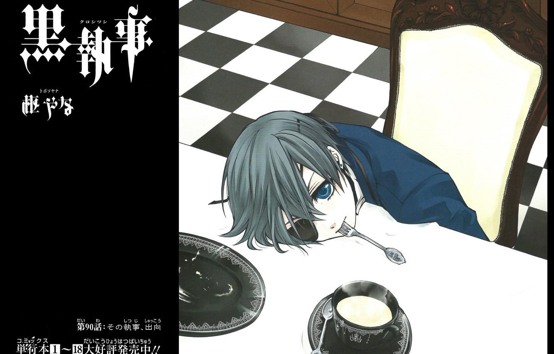 Photo wallpaper table, Cup, plug, art, eye patch, Dark Butler, Kuroshitsuji, Ciel Phantomhive, chess square, Since Toboso
