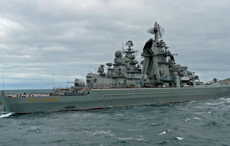 Photo wallpaper Peter, Russia, cruiser, Great