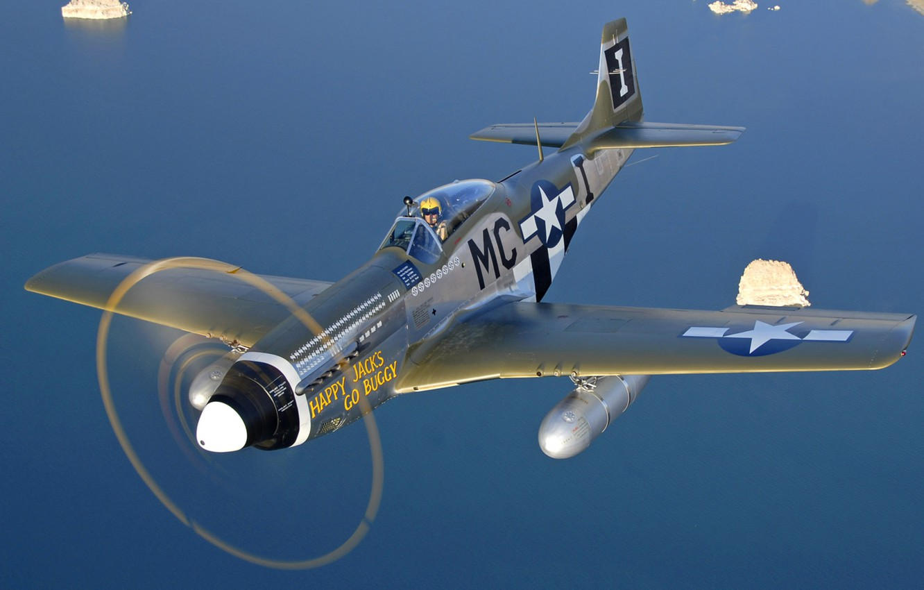 Photo wallpaper the sky, aviation, figure, fighter, the plane, American, The second world war