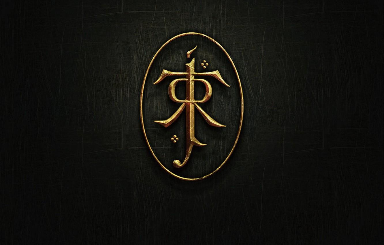 Photo wallpaper Background, John. R. R. Tolkien, J.R.R. Tolkien, Initials