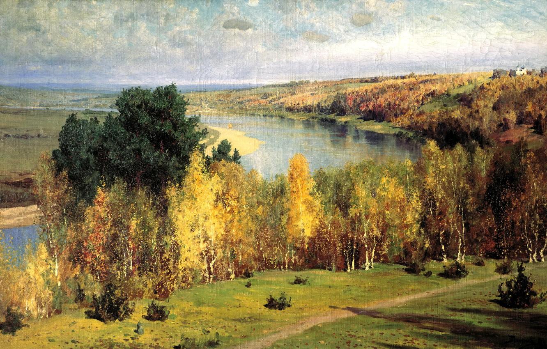 Photo wallpaper autumn, river, figure