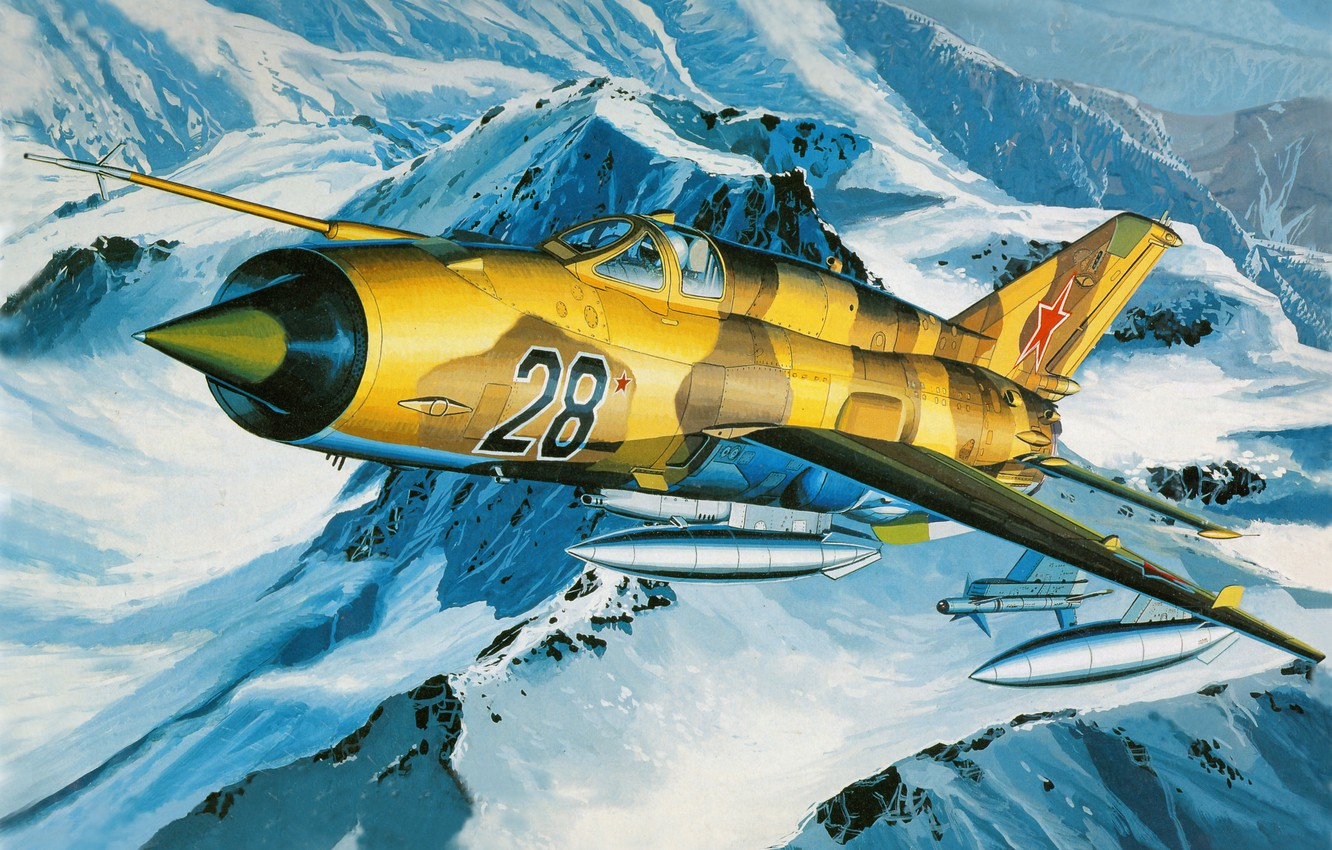Photo wallpaper the plane, figure, fighter, Mikoyan and Gurevich, MiG-21MF