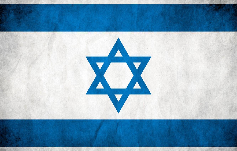 Photo wallpaper white, blue, flag, Israel, the star of David