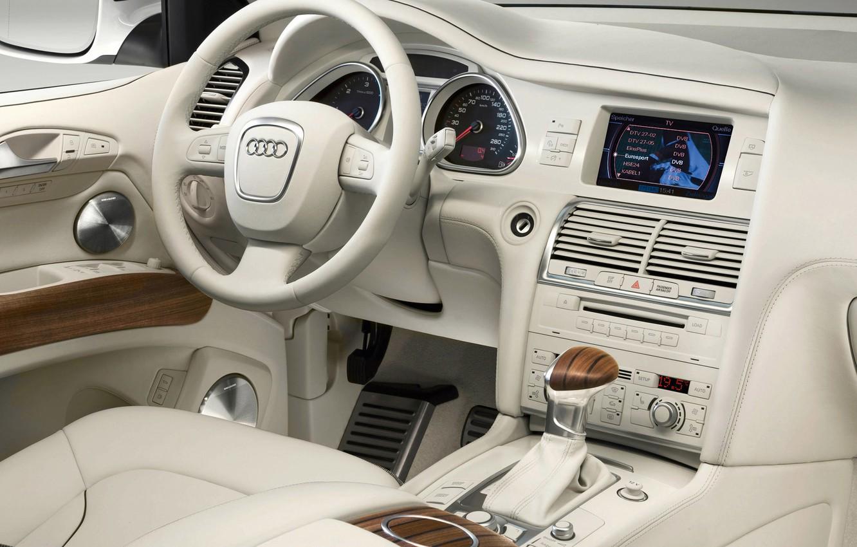 Photo wallpaper Audi, leather, white