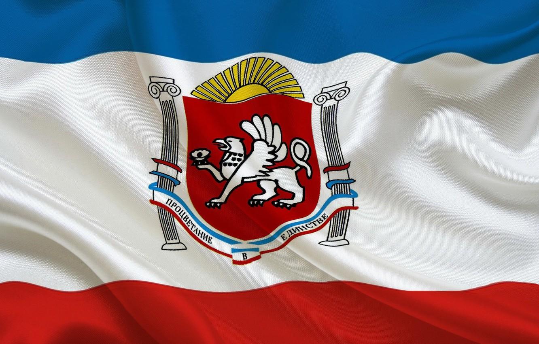 Photo wallpaper Red, Blue, White, Flag, Coat of arms, Texture, Crimea, Flag, Satin, Crimea, Satin