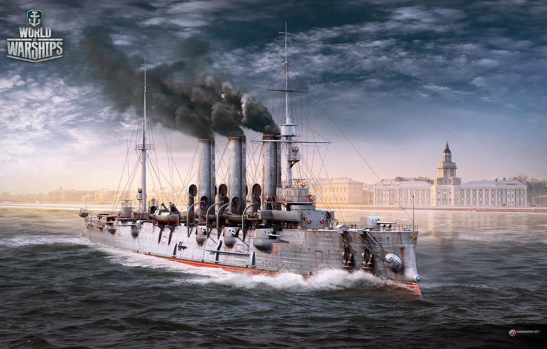 Photo wallpaper ship, Saint Petersburg, Aurora, cruiser, worldofwarships