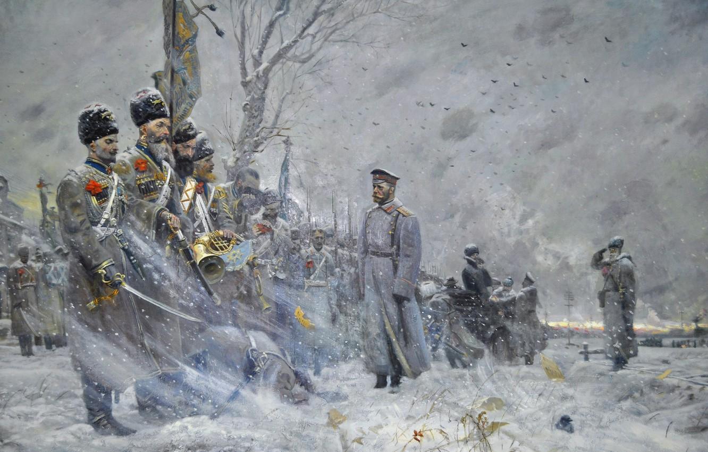 Photo wallpaper picture, Russia, Empire, Cossacks, the Emperor, the Russian army, Nicholas II, Paul Ryzhenko, Farewell to …