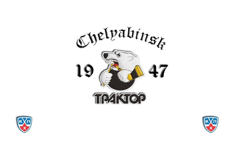 Photo wallpaper club, tractor, KHL, hockey
